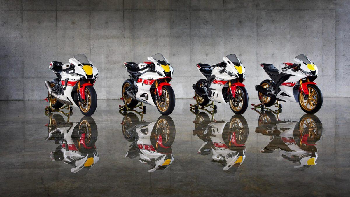 Yamaha lança série especial da linha R